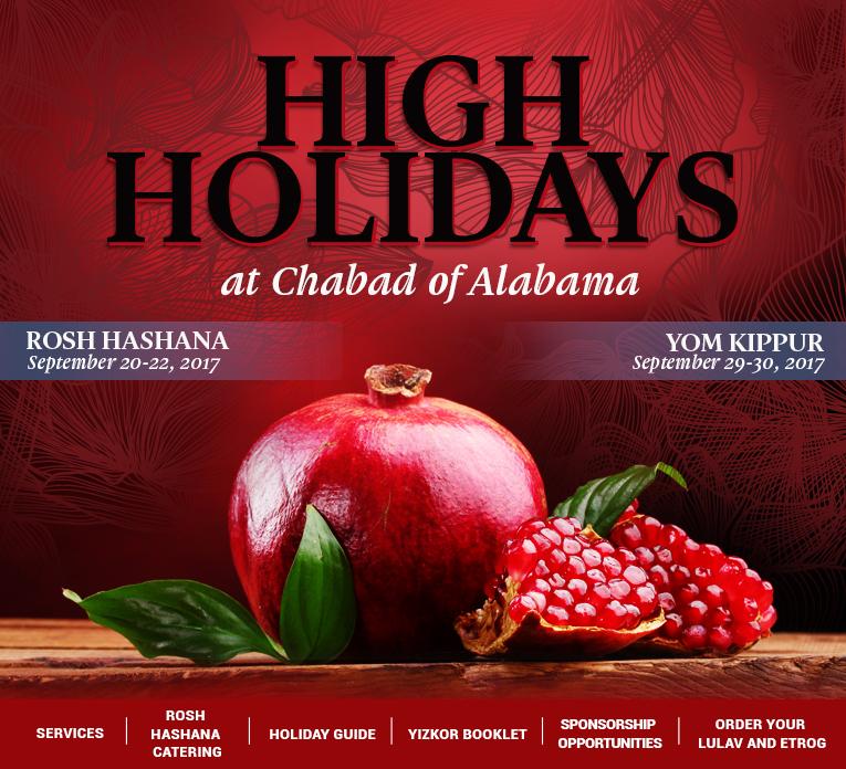 Chabad Org High Holiday Inspiration: High Holidays 5778